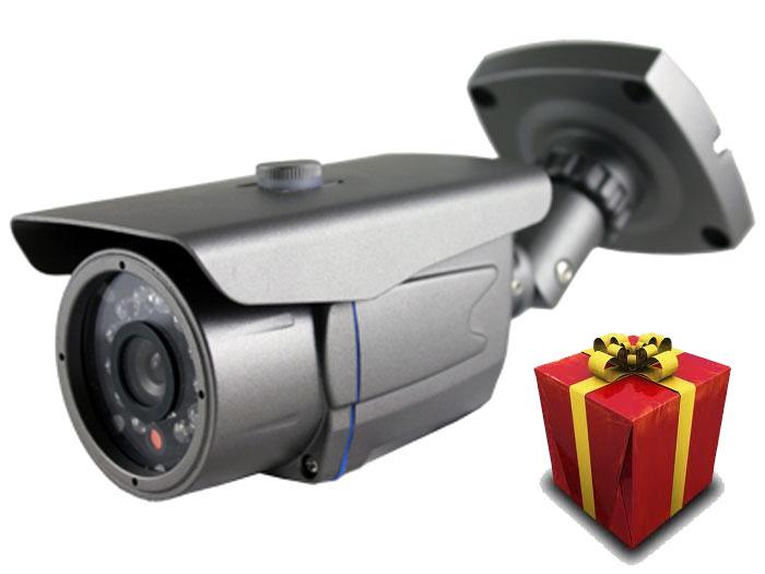 ajándék kamera